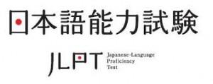 JLPT logo